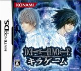Death Note: Kira Game (Japanese Version)
