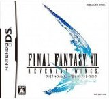 Final Fantasy XII : Revenant Wings for Nintendo DS [Japan Import]