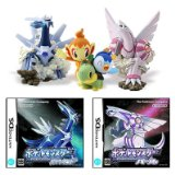 Pokemon Diamond and Pearl Limited Edition (w/ 3 Premium Figures) (Japan Version)