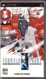 Armored Core: Formula Front [Japanese Import]